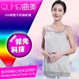 Платье для беременных оригинал Беременные женщины радиационной защиты одежды серебряного волокна фартук фартук платье четыре сезона sling