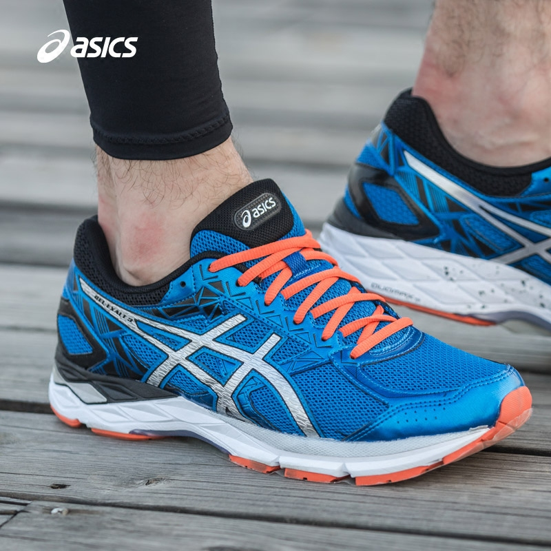 ASICS yaseshi aishikesi chaussures chaussures de course mesh respirant respirant ASICS soutien stable e6b3688 - canadian-onlinepharmacy.website