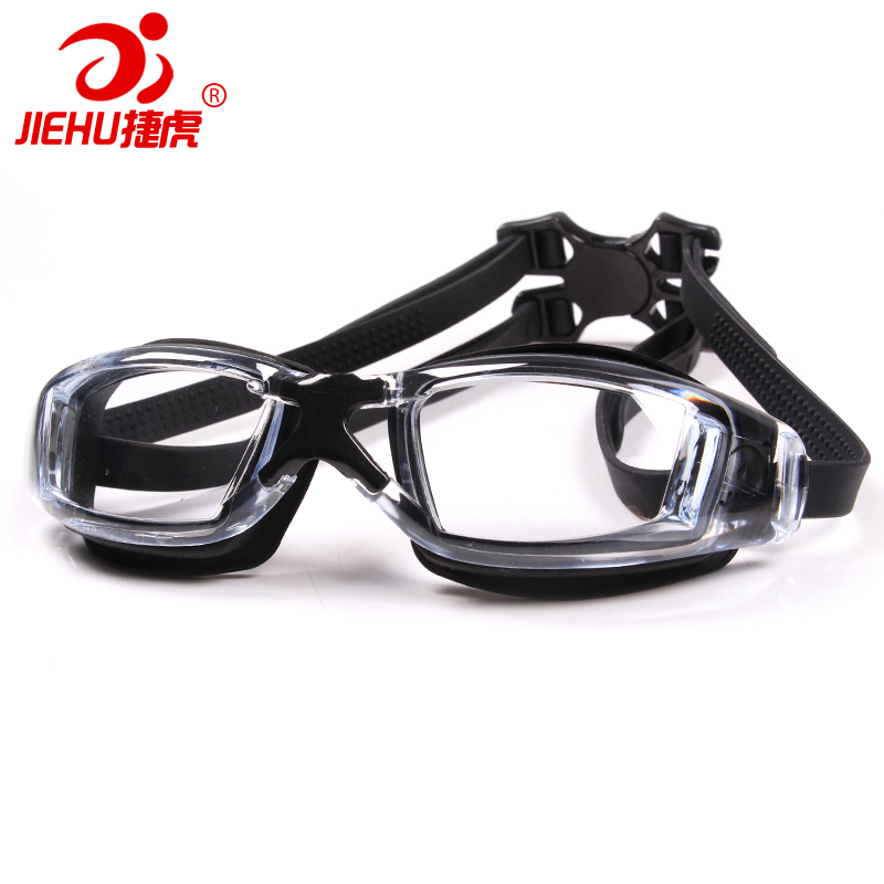 bcc941dcd3d7 Jiehu high-definition transparent myopia goggles men and women large frame waterproof  anti-fog swimming glasses with a clear degree of swimming goggles