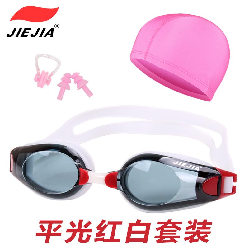 e65821bf36a5 USD 16.62  Jiejia goggles high-definition myopia anti-fog ...