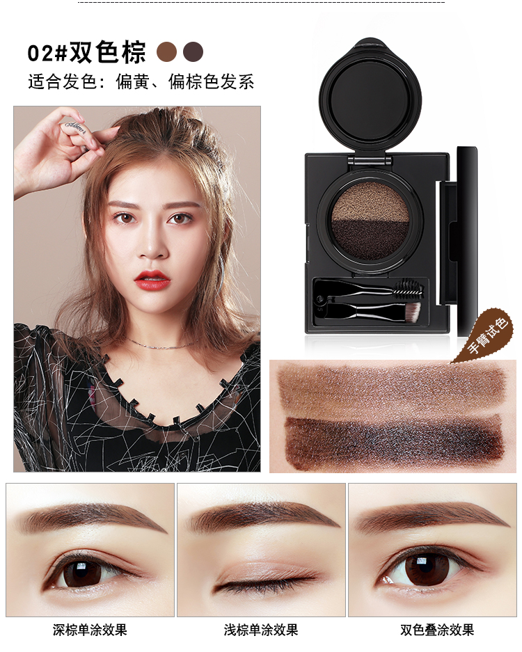 Waterproof And Sweatproof Two-color Fog Cushion Air Cushion Liquid Eyebrow Pencil Eyebrow Brush Makeup Set New Beauty Goods Of Every Description Are Available