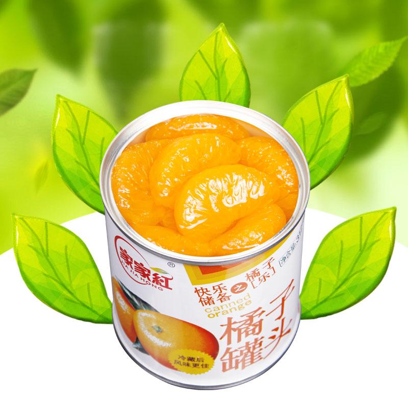 【家家红】蜜桔橘子罐头312g*4罐