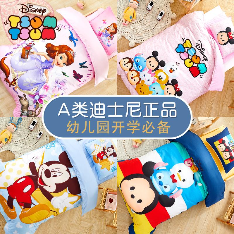 迪士尼幼儿园件套三被套v件套纯棉被褥儿童件套六被子入园床上用品