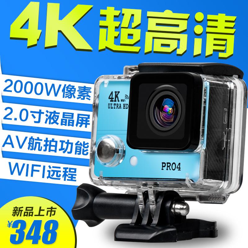 4K HD dog dog không thấm nước camera thể thao mini wifi nhà kỹ thuật số trên không DV nhỏ