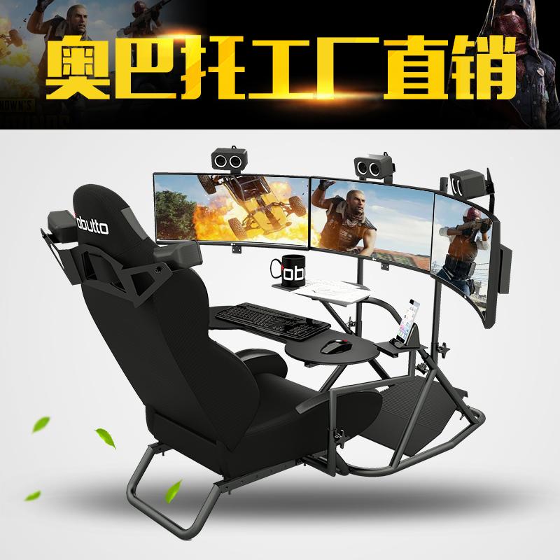 Obutto Obato гоночный игровой автомат настольный компьютер настольный компьютер, чтобы съесть курицу G27 / G29 / CSW / T300