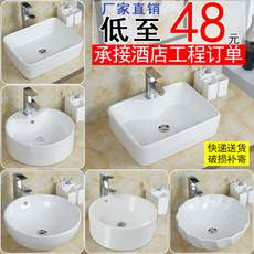 Low price wash basin...
