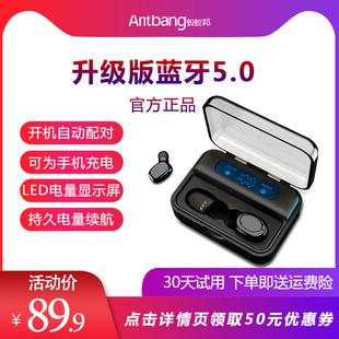 无线邦S590华为蚂蚁蓝牙耳机oppo双耳vivo安卓iPhone通用男女生款