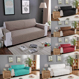 1Pcs Solid color sofa couch Cover coat Washable Removable To
