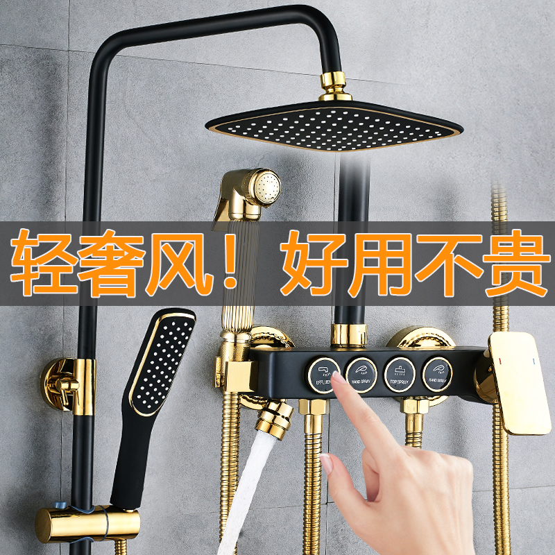 Черный душ комплект для душа все медь стена стиль домой ванна настой дождь ванная комната усилитель спринклерная головка купаться артефакт