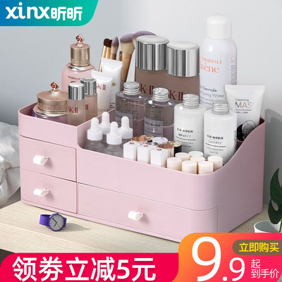 Cosmetic storage box student dormitory desktop sorting net red mask dressing table skin care products rack red brush