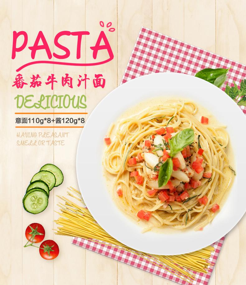赤豪私厨意大利面8人份套餐:杜兰小麦为原料,高密度高蛋白高筋度