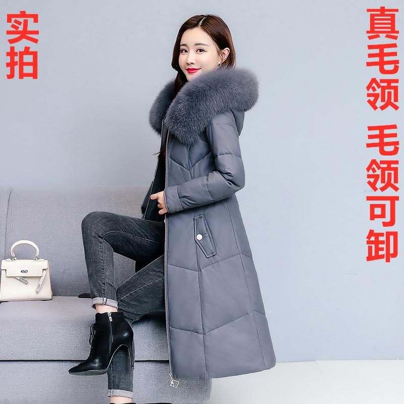 데일리룩 다운 여성용 롱 니트 슬림핏 양가죽 재킷