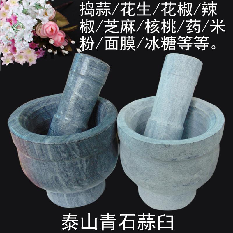 好货推荐:泰山青石蒜臼,捣蒜器什么材质的好,什么石头的蒜臼好?