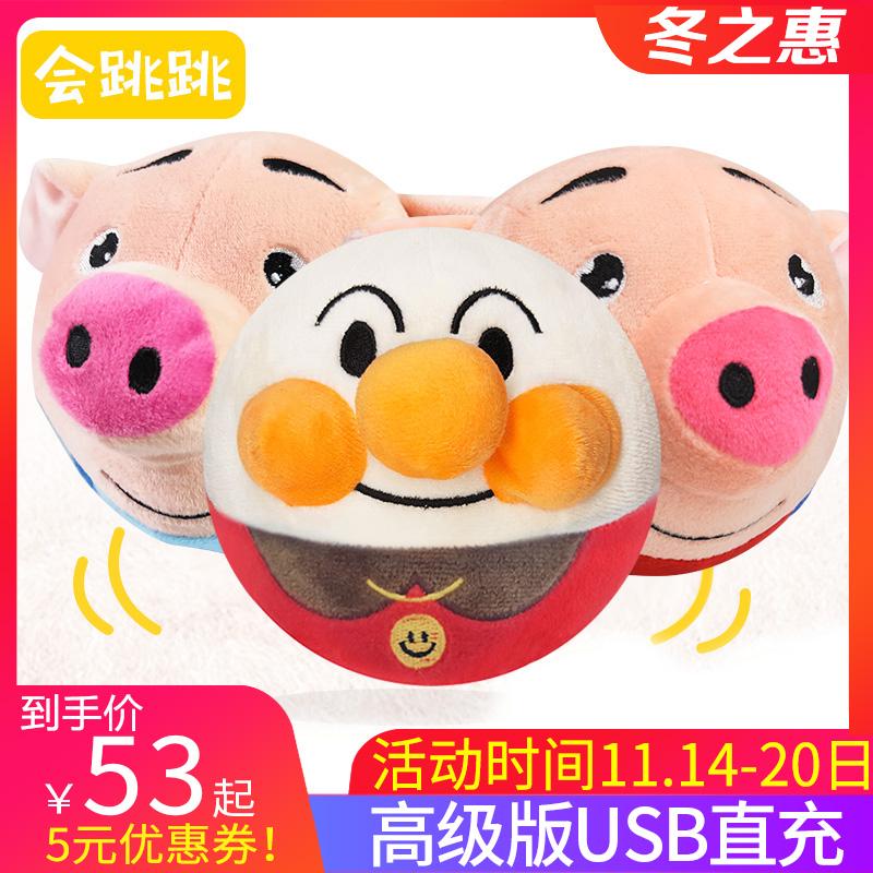 儿童抖音同款海草猪日本面包超人跳跳跳球蹦蹦学说话娃娃毛绒玩具