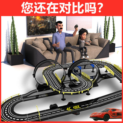Road track racing toy electric four-wheel drive remote control 3 child boy 4-6 years old double with track train car