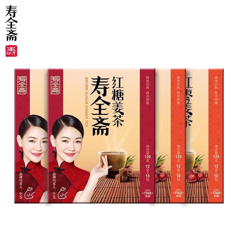 寿全斋红枣姜茶红糖姜茶大姨妈女姜糖袋装姜枣茶黑糖姜茶 4盒