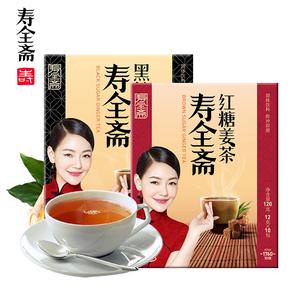 【寿全斋】红糖姜茶组合2盒*120g