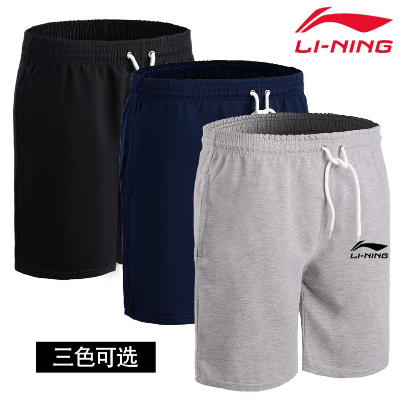 李宁运动纯棉男2019夏透气篮球跑步五分裤篮球宽松短裤裤运动裤男