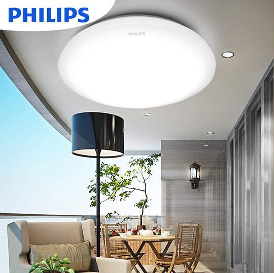 Philips LED ceiling light bedroom balcony room kitchen bathroom LED lights Sunshine lamp