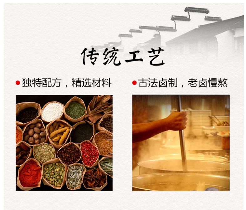 哈哈镜滷味旗舰食品麻辣零食小吃(鸭脆肠)锁鲜装店铺满百包邮详细照片