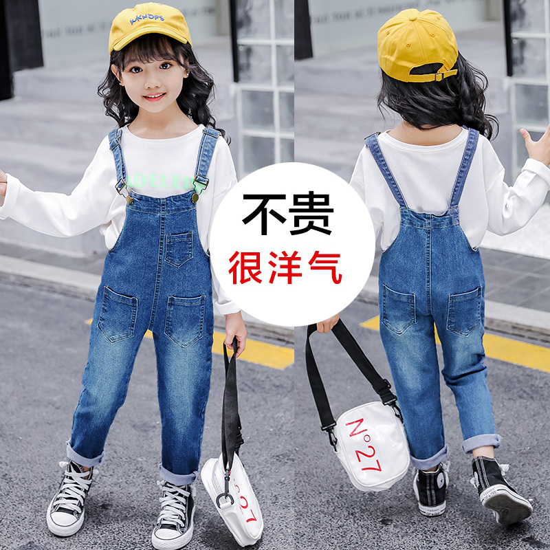 Girl spring autumn belt pants jeans long pants in the big children's spring dress girl Korean version 2020 new tide
