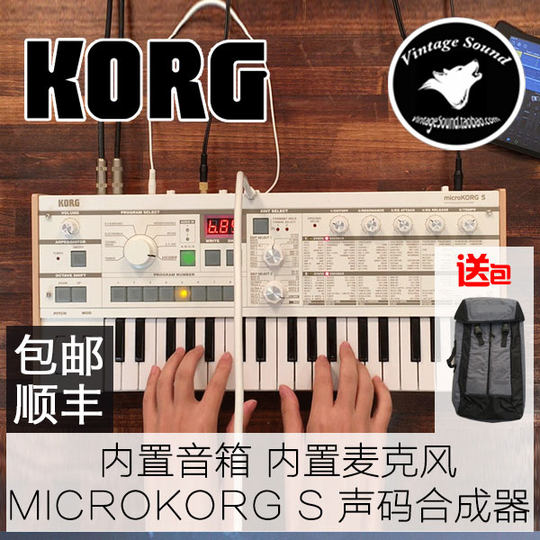 KORG MICROKORG S Analog Synthesizer Vocoder with Microphone Built-in Speaker Authentic licensed