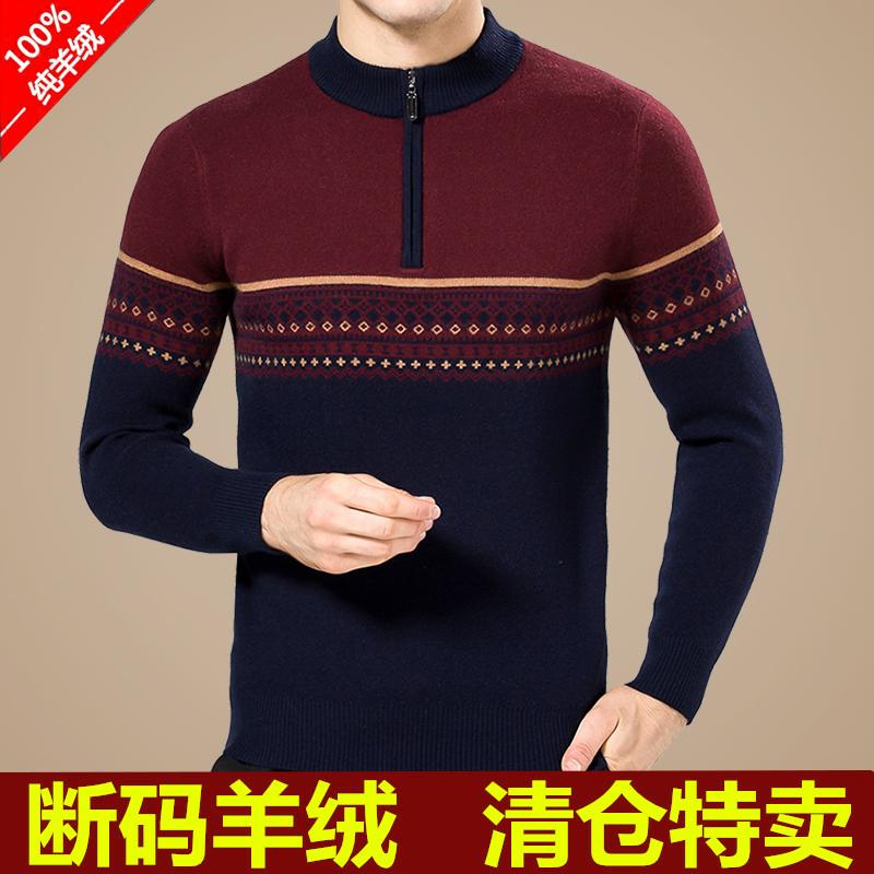 Ordos City Áo len cashmere nam trung niên Zip Half Turtleneck Sweater Dad Fit Loose thick Sweater - Áo len Cashmere