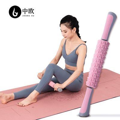 瑜伽肌肉放松滚轴狼牙棒滚轮腿部按摩器瘦腿健身泡沫轴器材筋膜棒