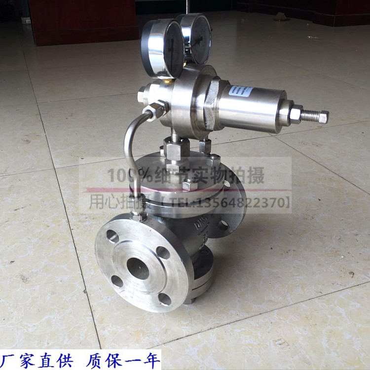 YK43F-16P stainless steel pilot-operated pressure reducing valve