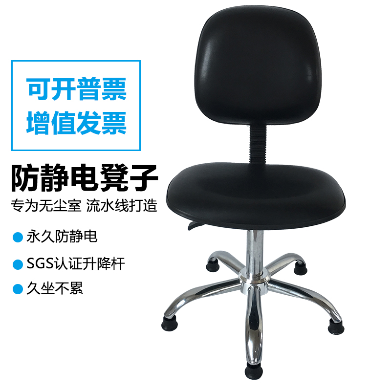 Awesome Usd 47 95 Esd Jinzat Anti Static Chair Lift Chair Pneumatic Gamerscity Chair Design For Home Gamerscityorg
