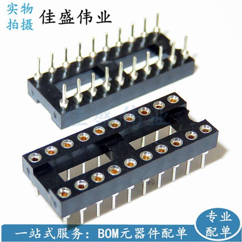 IC插座 20PIN DIP-20 2.54MM 圆孔镀金 IC座 芯片底座 1管24只