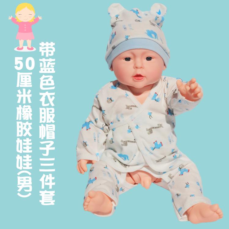 Цвет: Тело резиновое разделе синий три кусок набор ( {#н8} ) одежда, штаны, шапки