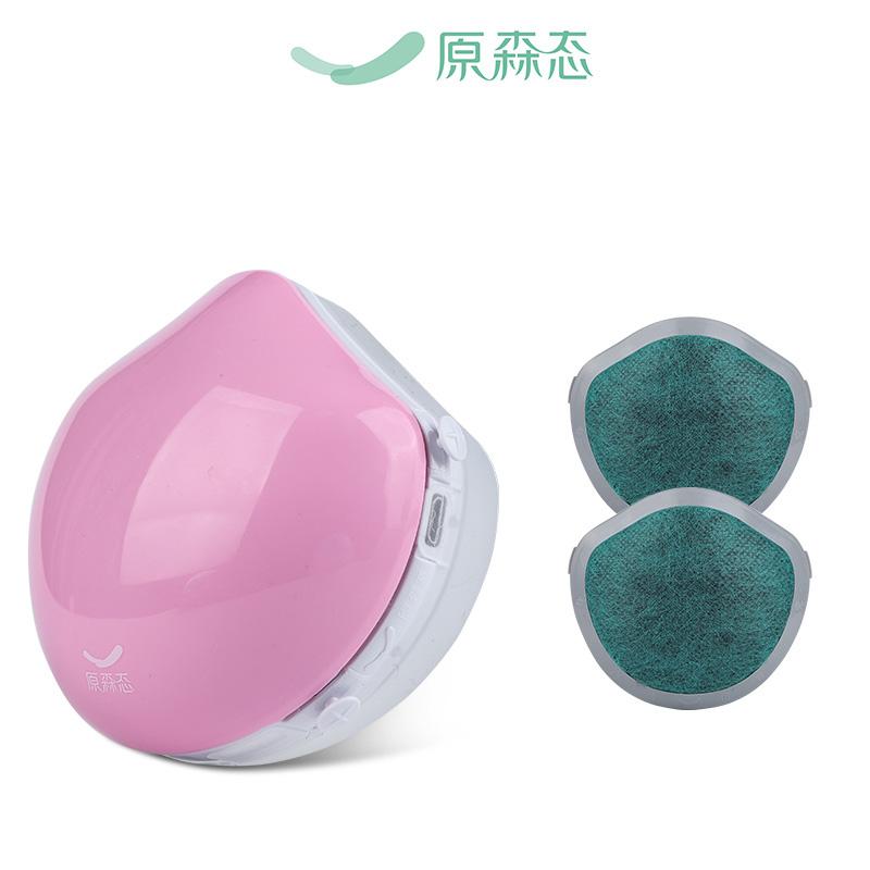 【顺丰包邮】电动口罩防病菌病毒+2滤芯