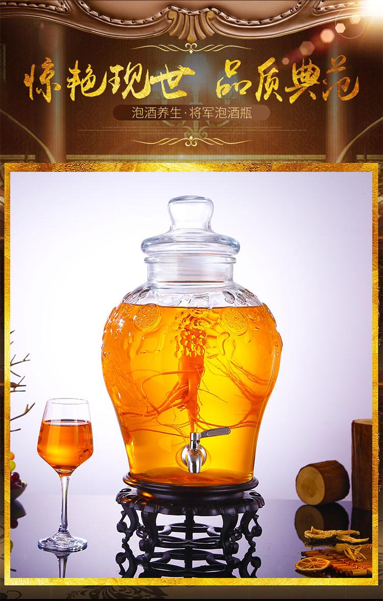 泡酒玻璃瓶空药酒坛子泡酒专用酒瓶带龙头斤家用密封泡酒罐酒缸详细照片