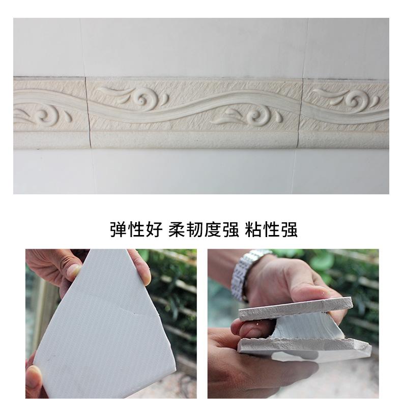 瓷磚膠描述_05.jpg