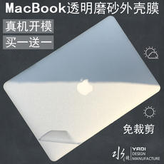 Наклейка на наутбук Yadi Mac Macbookair