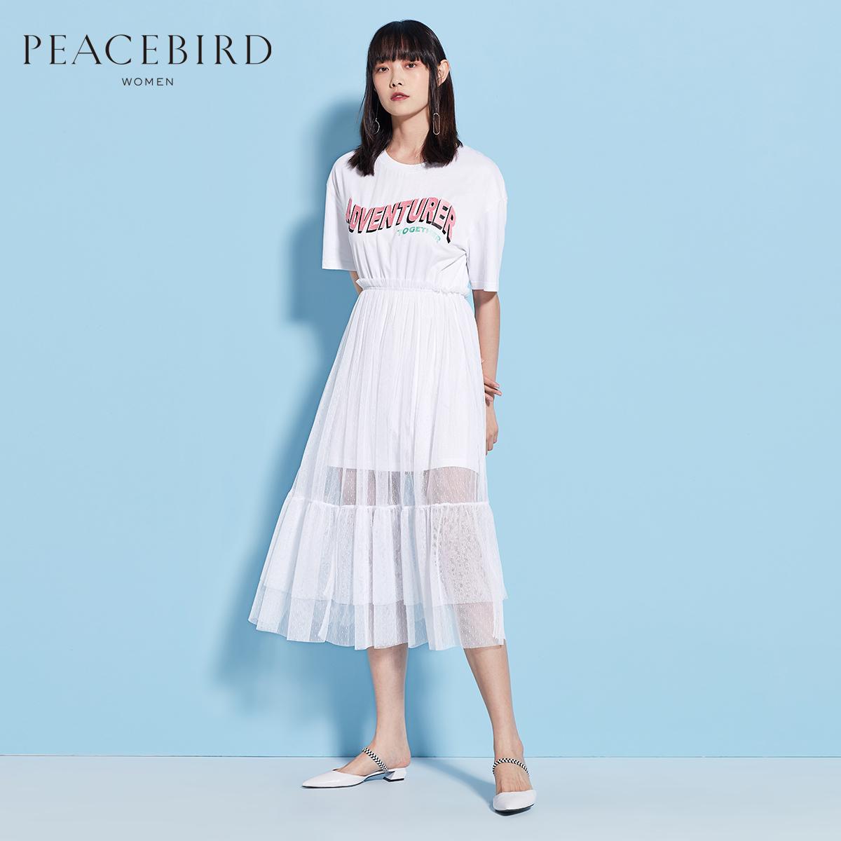 网纱T恤拼接连衣裙女夏2018新款白色圆领字母短袖连体裙太平鸟女