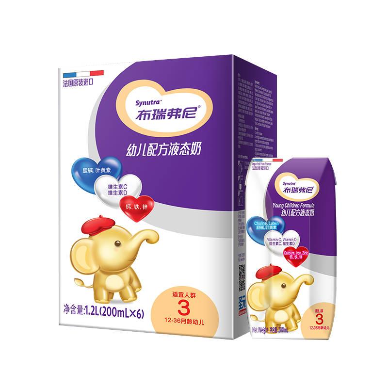 法国进口布瑞弗尼3段幼儿配方液态奶\\\/液体奶粉\\\/水奶200mL*6轻享装