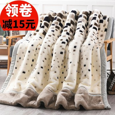 Blanket quilt thick winter warm 10 pounds 12 student dormitory single double double winter coral velvet blanket