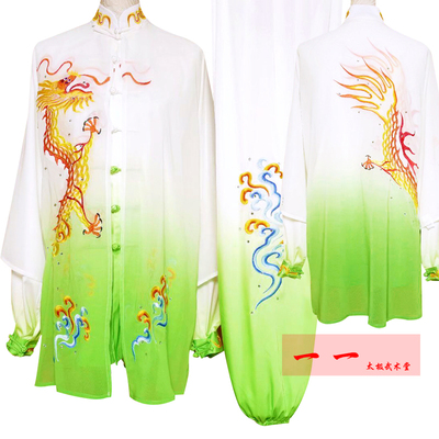 Martial Arts Clothes  Kungfu clothes Tai Chi Clothing Embroidery Dragon Tai Chi Competition Clothes Gradually Green Men and Women Performing Clothes Sword Fan Performing Clothes