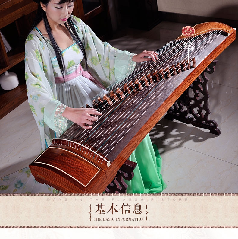Traditional Chinese musical instrument Chinese zither 64 ...