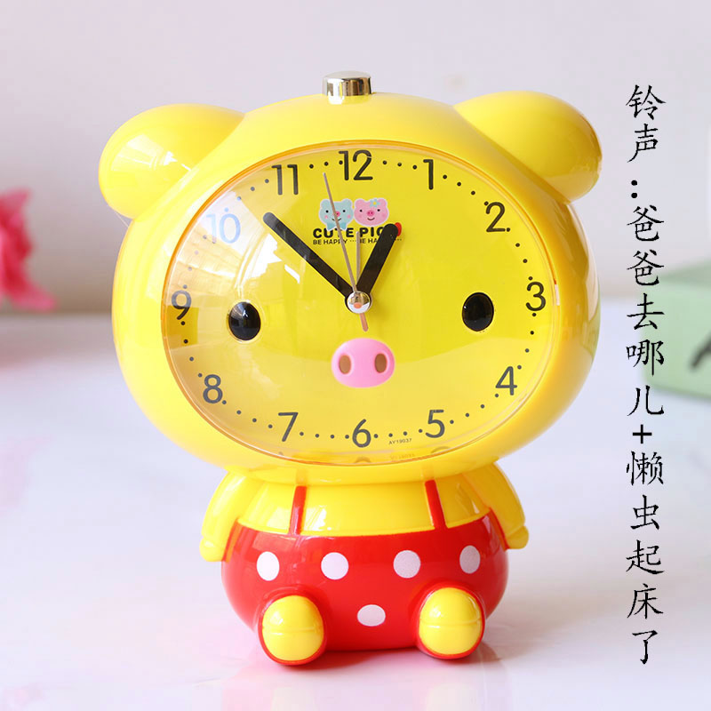 Cute Pig (yellow)