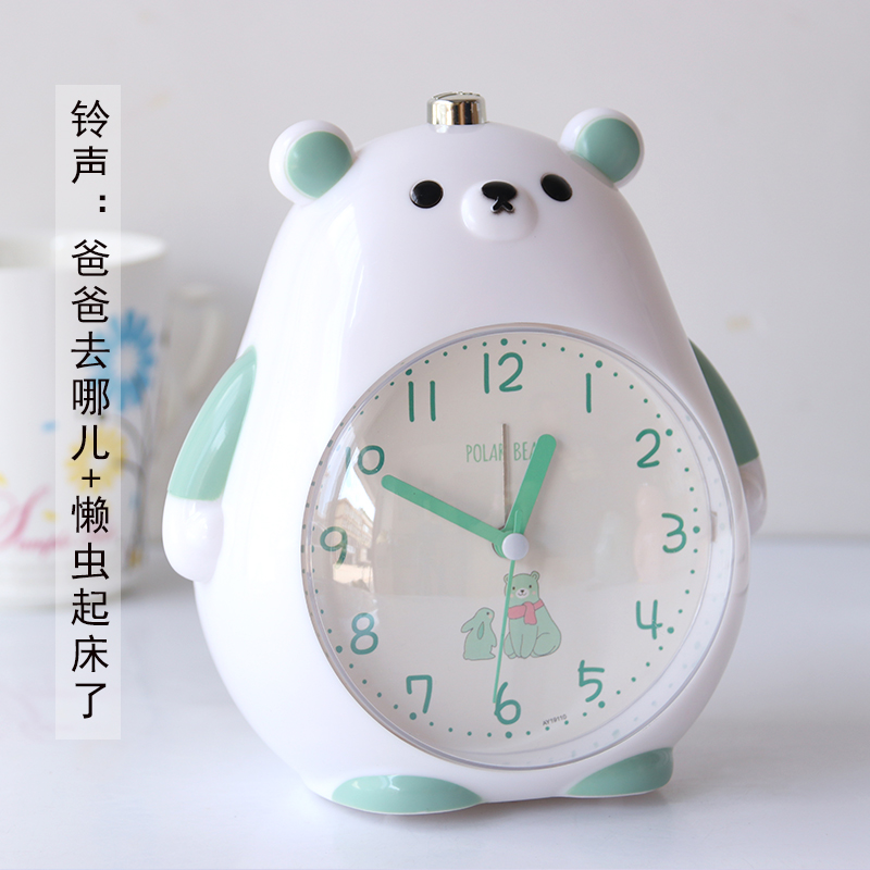 Polar Bear/white Green