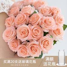 Искусственные цветы Чувствую, увлажняющий имитации розового