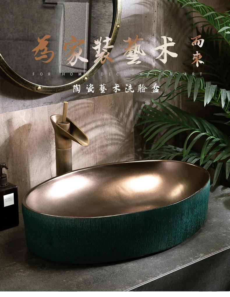 The stage basin sink single birdbath restoring ancient ways of household toilet easy balcony lavatory basin ceramic face basin