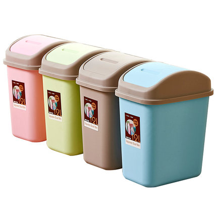 摇盖垃圾桶家用客厅卧室卫生间大小号非脚踏有盖创意厨房拉圾桶