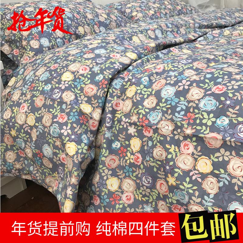 Хлопок лист один девочки сон комната хлопок кровать статьи хлопок косые узоры садовые цветы обработка стандарт