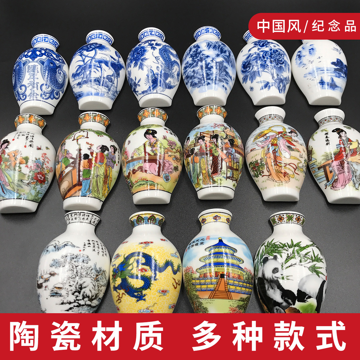 Chinese Style Ceramic Blue And White Porcelain Vases Refrigerator Stickers Souvenirs Home Accessories Business Send Foreigners