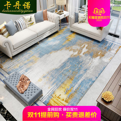 Modern light luxury carpet Nordic minimalist living room coffee table blanket American home high-class bedroom bedside carpet large area