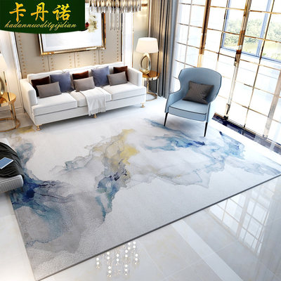 Modern minimalist living room coffee table carpet light luxury style high-end high-end sofa new Chinese Nordic bedroom minimalist home